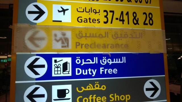 Abu Dhabi preclearance